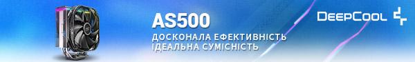 AS500600x90.jpg