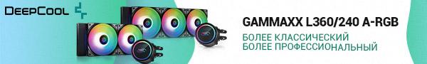 GAMMAXX-L240.360-A-RGB600x90.jpg
