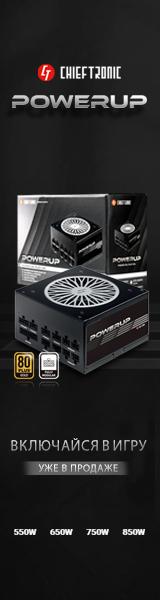 PowerUp_01_ru_160x600_gecid.jpg