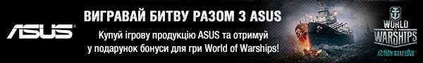 WOW_600x90_ua.jpg