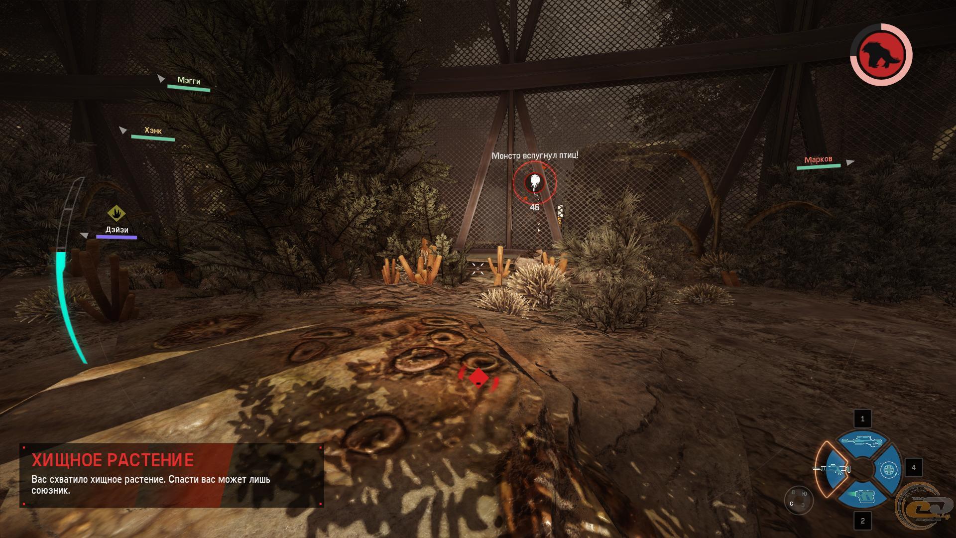 Ігрові автомати грати безкоштовно мисливець