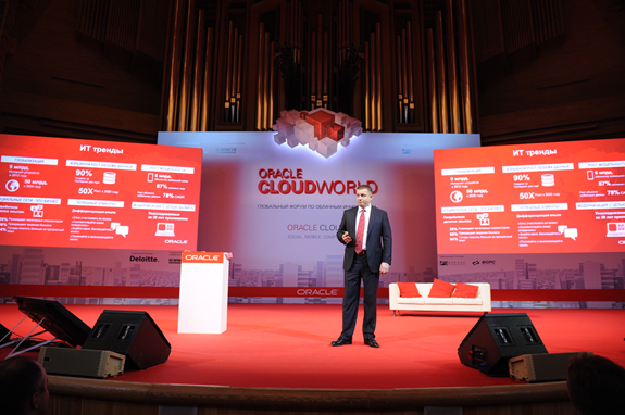 Oracle CloudWorld 2014