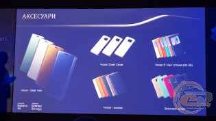 Samsung Innovations 2015