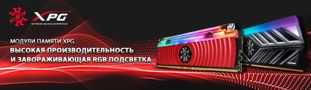У лінійці геймерських аксесуарів XPG з явилися навушники з підсилювачем і  віртуальним 7.1-канальним звуком 20feb28c85465