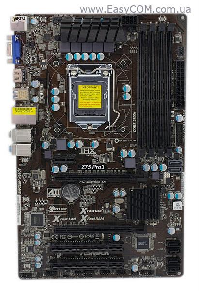 ASROCK B75M-DGS NUVOTON CIR DRIVERS PC