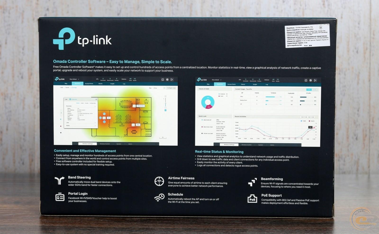 GECID com: Як збільшити зону покриття Wi-Fi? Огляд TP-Link EAP225 і