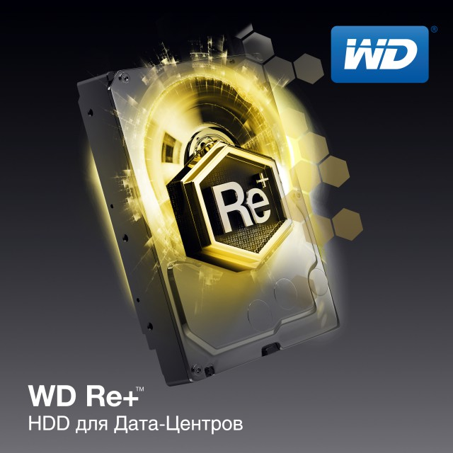 WD Re+