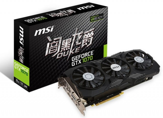 MSI GeForce GTX 1070 DUKE Edition GTX 1080 DUKE Edition