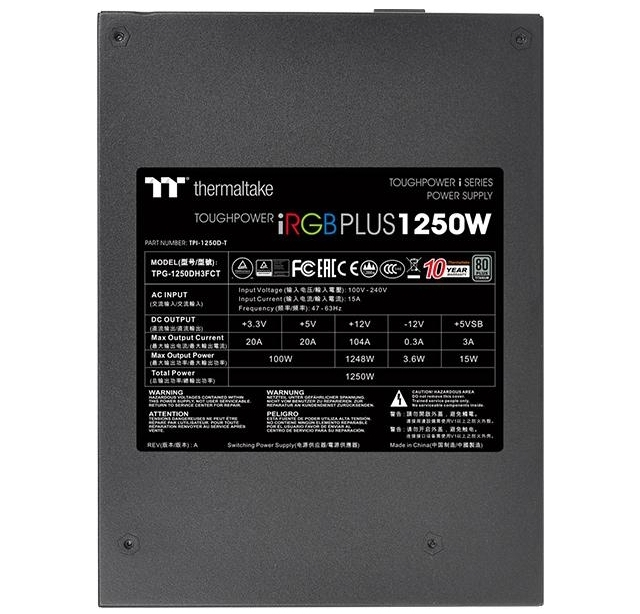 Thermaltake Toughpower iRGB PLUS 1250W Titanium
