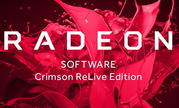 AMD Radeon Software Crimson ReLive Edition 17.8.1 WHQL