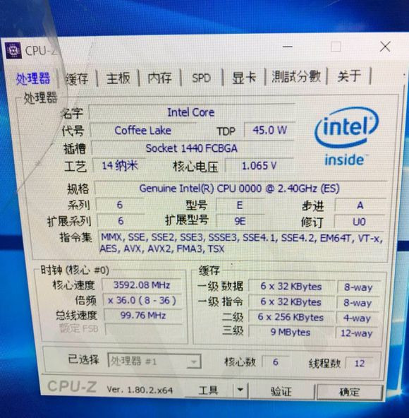 Intel Core i7-8720HQ