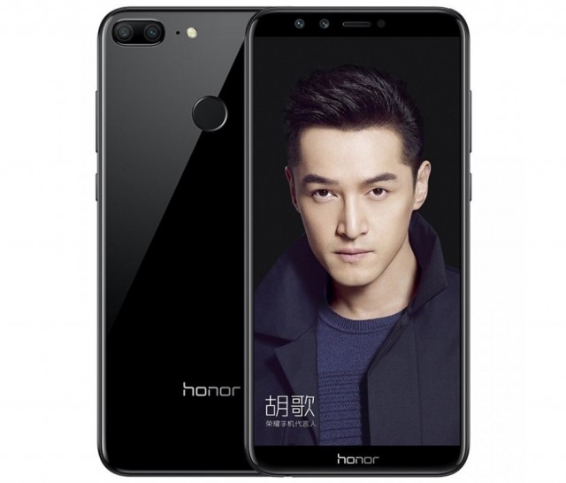 Honor 9 Lite