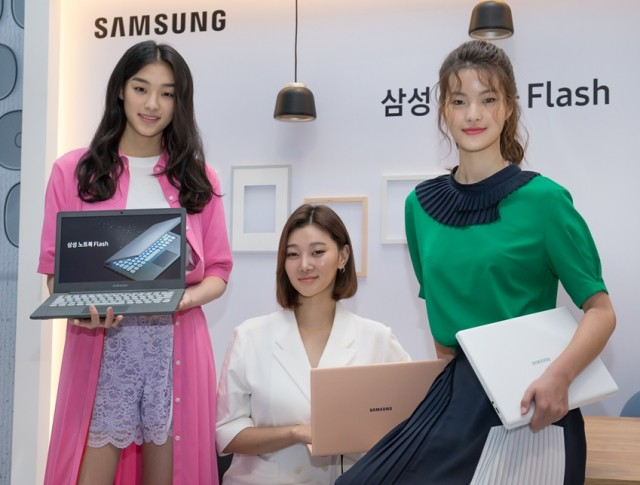 Samsung Notebook Flash