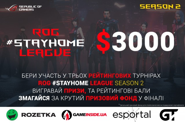ROG STAYHOME LEAGUE SEASON 2