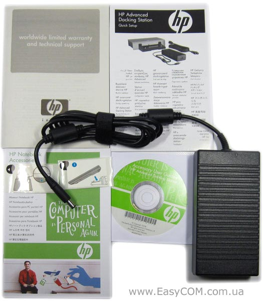 HP Advanced Docking Station HSTNN-I08X