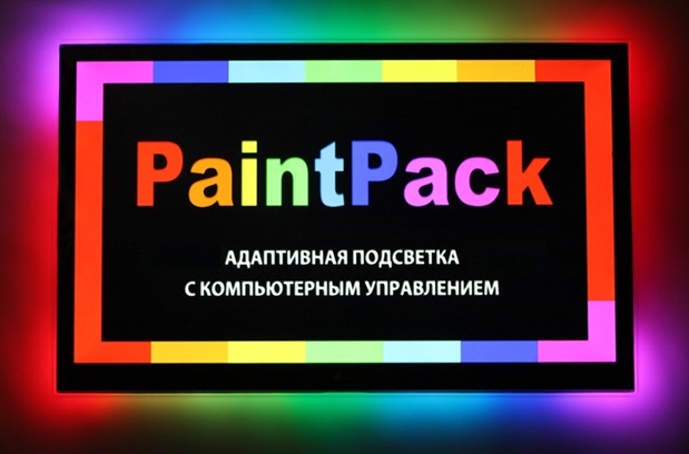 PaintPack 30 LED