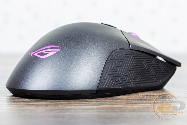 ASUS ROG Gladius II Wireless