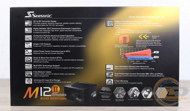 Seasonic M12II-750 Bronze Evo Edition (SS-750AM2)