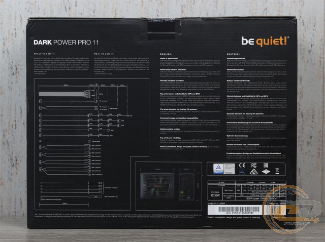 be quiet! DARK POWER PRO 11 1200W (be quiet! P11-1200W)