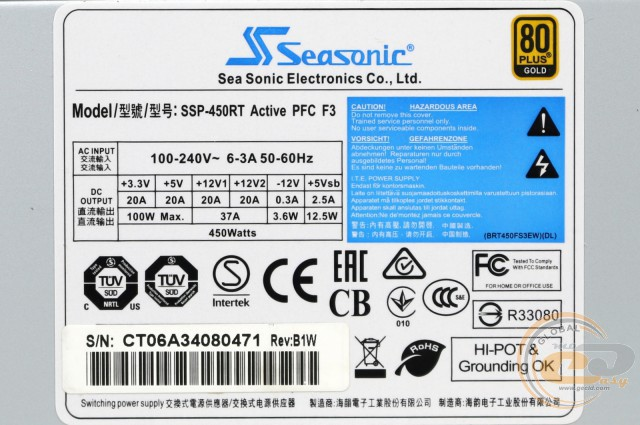 Seasonic SSP-450RT