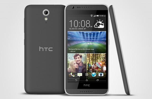 Проте нам на очі потрапила старенька модель HTC Desire 620G Dual Sim за  цілком непогану ціну –  137 (3399 грн.). b6c2e5bffcb44