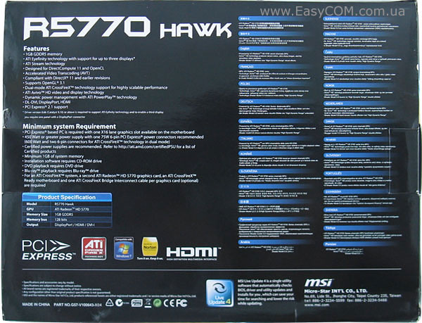 MSI Radeon HD 5770 HAWK