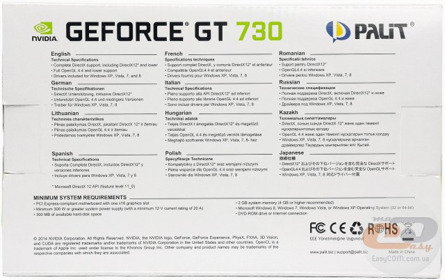 Palit GeForce GT 730 2048MB DDR3 (NEAT7300HD41-1085F)