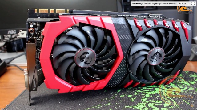 radeon rx 580 vs geforce gtx 1070