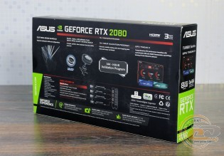 ASUS Turbo GeForce RTX 2080 (TURBO-RTX2080-8G)